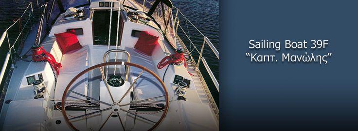 Sailing Boat 39F www.houlis.gr/naut