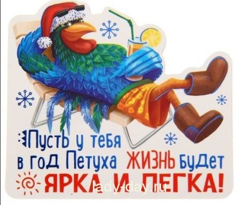 новогодние поздравления смешные и прикольные