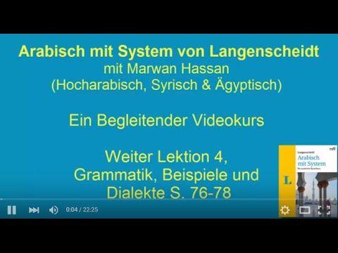 Arabischkurs online 011 :: Weiter Lektion 4. Arabisch mit System von Langenscheidt - YouTube