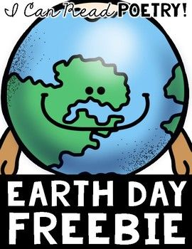 Check out this Earth Day FREEBIE! Integrate science and reading with the Earth Day poem.Included is an original poem, one day mini lesson, comprehension questions, and a writing activity!