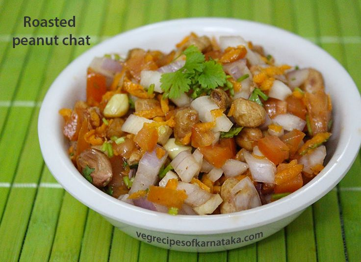Roasted peanut chat recipe explained with step by step picture and a quick video. Peanut chat or kadlekai chat is an easy snacks recipe. This is a very simple and quick chat recipe.
