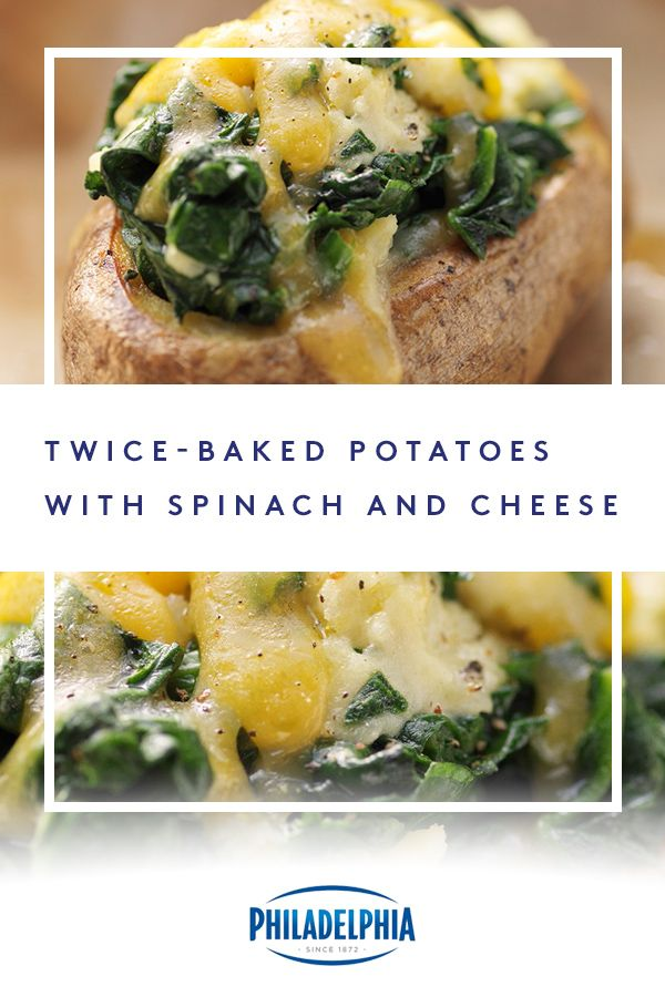Twice-baked for twice the flavor. Our Twice-Baked Potatoes with Spinach and Cheese are overflowing with deliciousness. Just add PHILADELPHIA Neufchatel Cheese, KRAFT Lite Ranch Dressing, and chopped spinach for a new take on a classic. #ItMustBeThePhilly