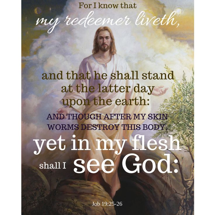 26 Best It's All About JESUS ♥ Images On Pinterest