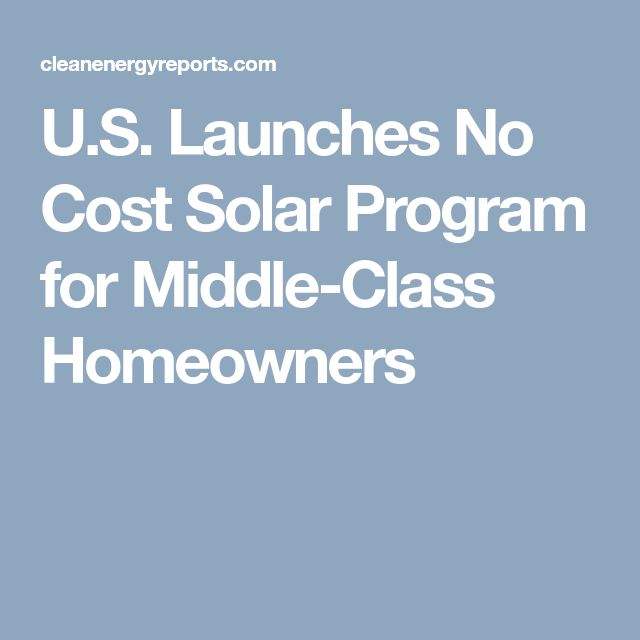 U.S. Launches No Cost Solar Program for Middle-Class Homeowners