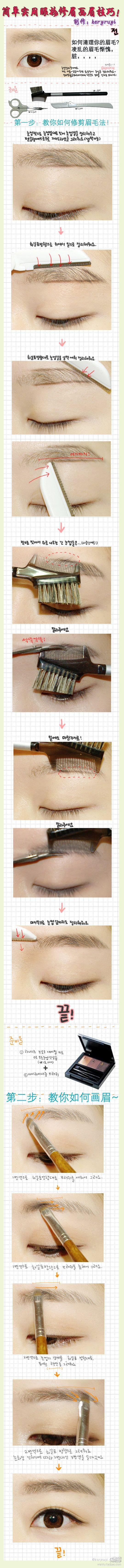 Makeup Eyebrow - Eye Makeup