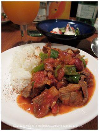 簡単ラム肉のチリコンカン by mioさん   レシピブログ - 料理ブログの ...