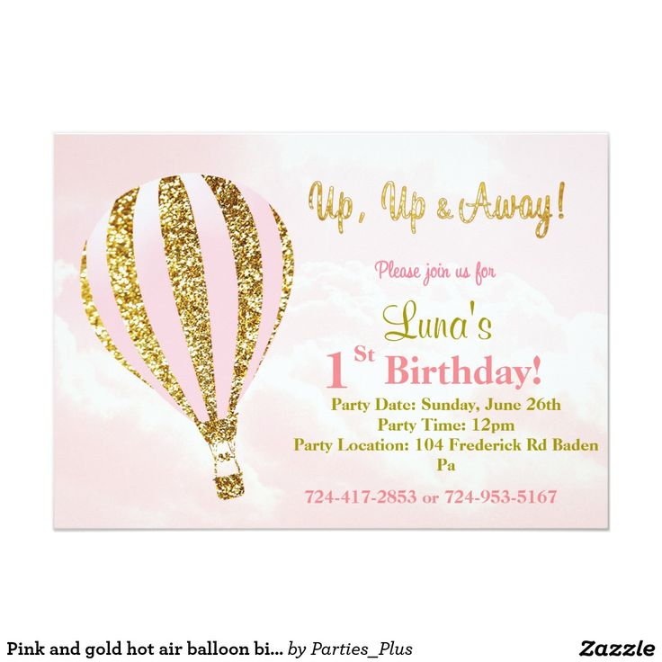 82 best Ella\'s 1st birthday party- hot air balloon images on ...