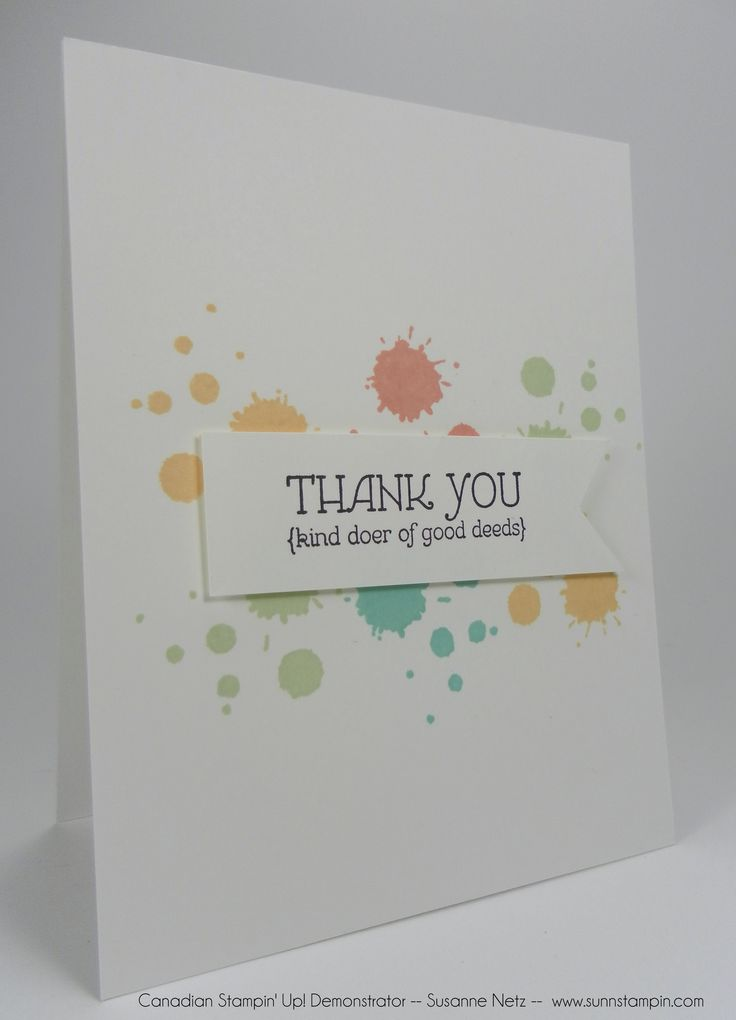 Susanne's CAS card: Lots of Thanks & Perpetual Birthday Calendar - all from Stampin' Up!
