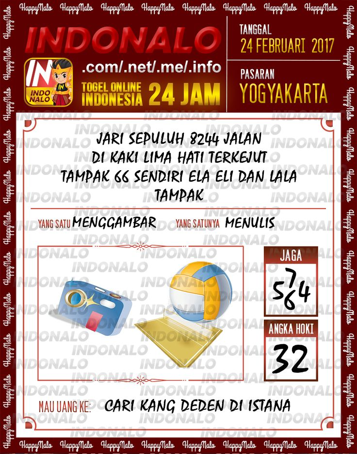 Taysen Pools 4D Togel Wap Online Live Draw 4D Indonalo Yogyakarta 24 Febuari 2017