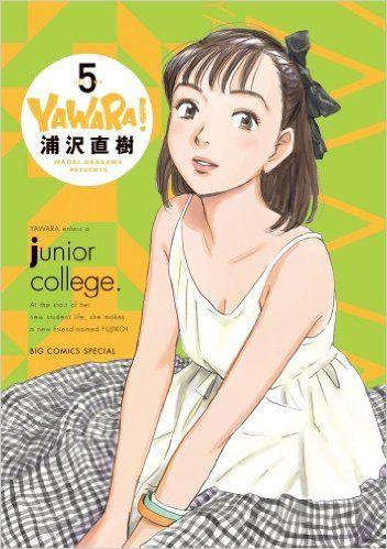 YAWARA! 完全版 5 (ビッグコミックススペシャル) | 浦沢 直樹 | 本 | Amazon.co.jp