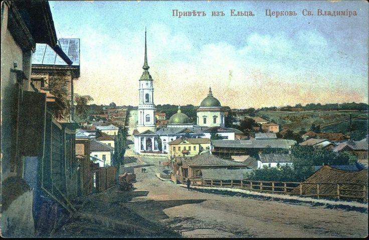 Церковь св Владимира.
