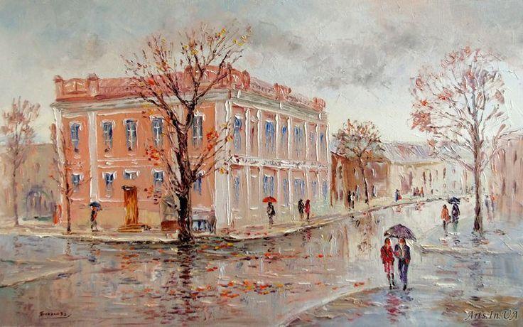 Дождливое настроение - Бекасова Людмила