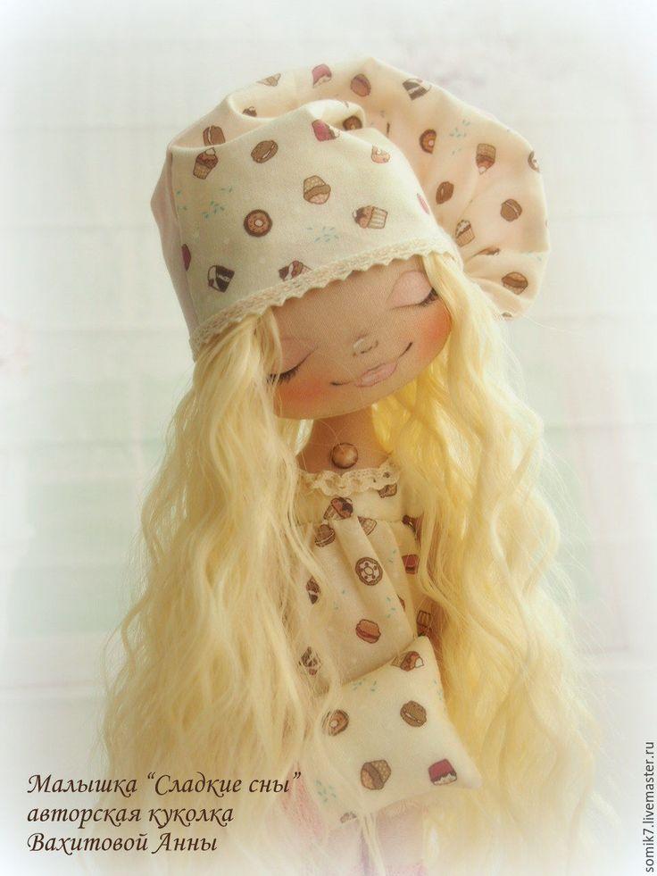 """Купить Малышка """"Сладкие сны"""" - кукла, бледно-розовый, коллекционная кукла, кукла ручной работы"""
