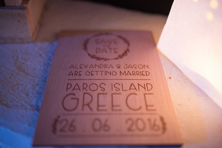 The greek green wedding | lafete/ save the date ideas