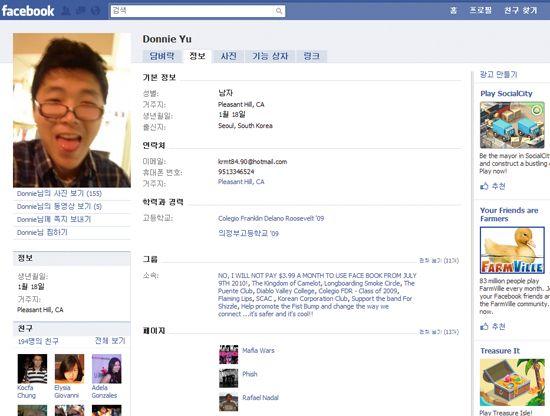 소셜 네트워크 서비스의 놀라운 힘 http://www.sisainlive.com/news/articleView.html?idxno=7109