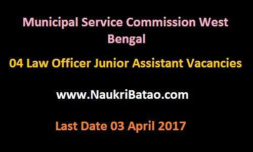 MSCWB Recruitment 2017 – 04 Law Officer, Junior Assistant Vacancies – Last Date 03 April 2017 https://www.naukribatao.com/mscwb-recruitment-2017-04-law-officer-junior-assistant-vacancies-last-date-03-april-2017/