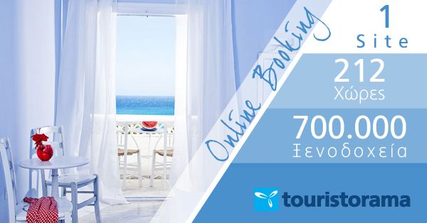 We search for hotels in 212 countries, selecting from more than 700.000 hotels the best price for you!