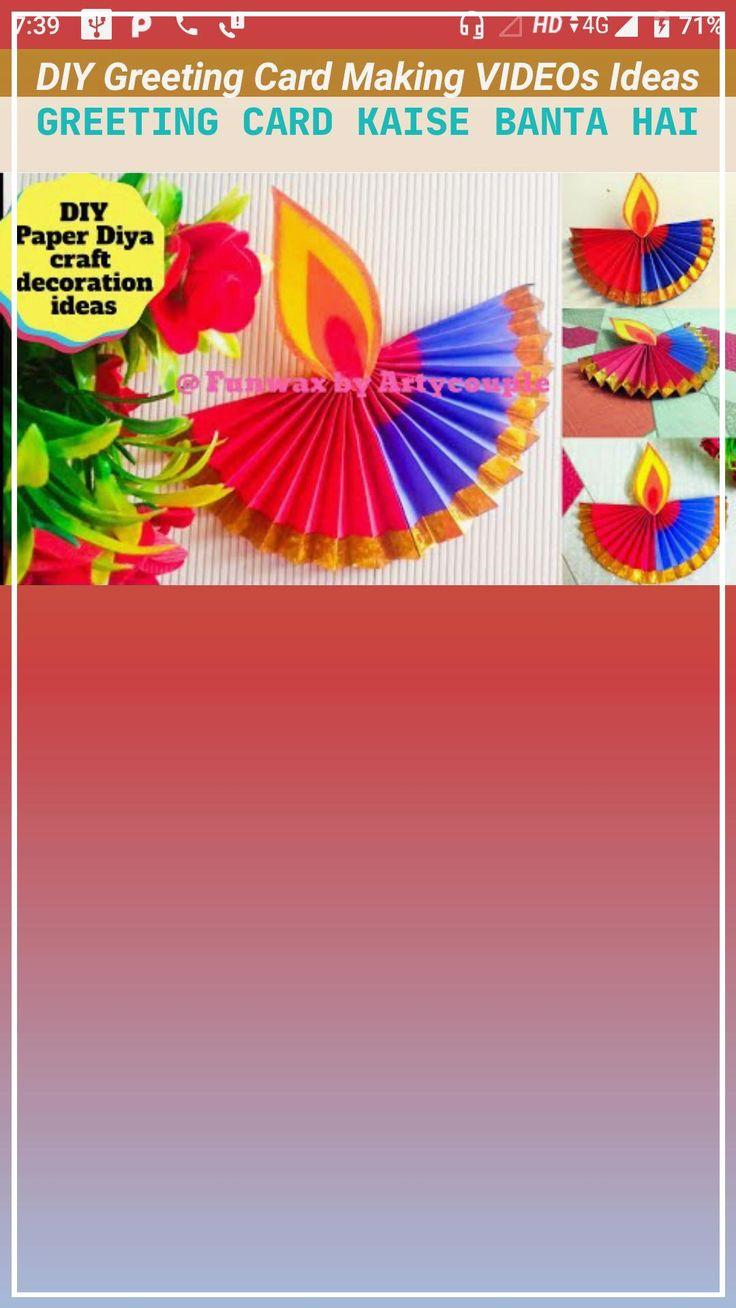 12 perfect greeting card kaise banta hai greeting card