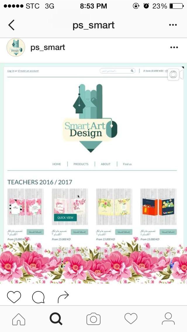 1000 ideas about teacher supplies on pinterest k12