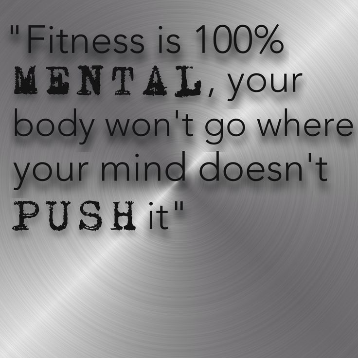 Inspirational Survival Quotes: Inspirational Fitness Quote - (silver Modern)