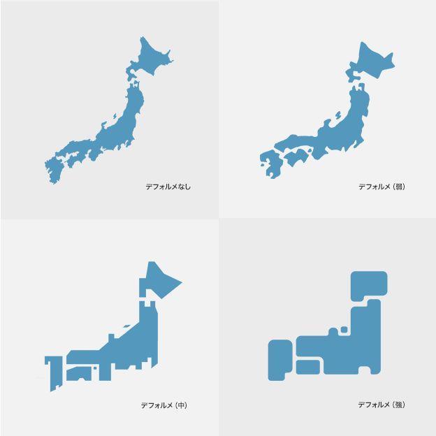 地図作成のテクニック  13)素材を表現別に数種類ストックしておく    地図をゼロから作るのは非常に時間がかかり、且つ正確さを担保するのは難しいため、基本は素材を使うことが前提になります。世界地図、日本地図、日本地図でも市区町村ごとにレイヤーが分かれたものなどが必要になるため、日頃からの素材リサーチ能力が重要になります。また地図はリアルな形やデフォルメされた形など、UIの印象によって使い分ける必要があるため、そのバリエーションも踏まえて収集しておくと良いでしょう。