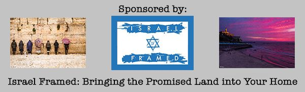 Check out this beautiful art from our friends and partners over at Israel Framed!