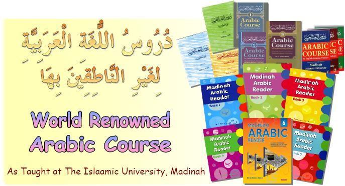Clases de lengua árabe para niños, Colección de libros descargables. duruus al-lughah_kids library