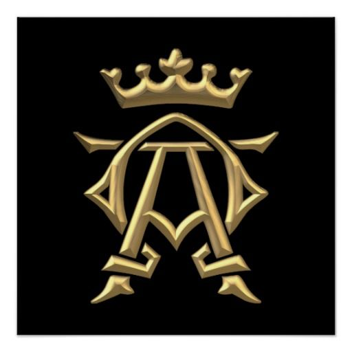 "Golden ""3-D"" Alpha and Omega w/Crown Symbol"