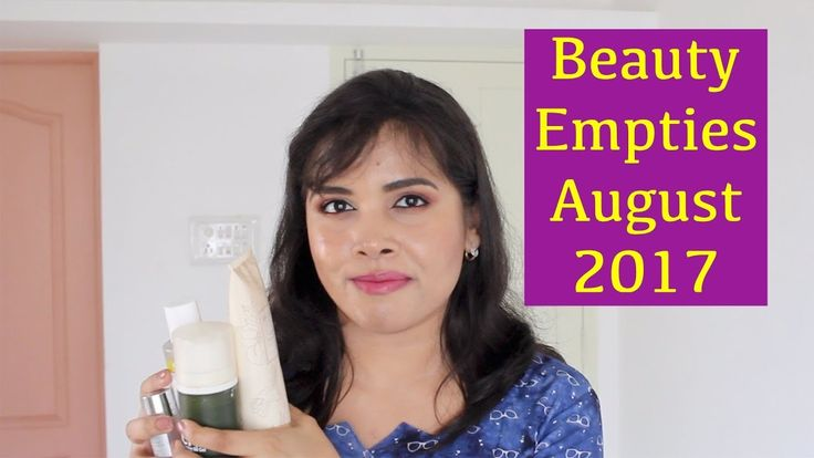 Here are the beauty products I used up in August 2017, and my mini-reviews.