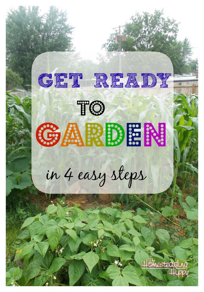Getting ready for a garden isn't hard at all. You just need to put a bit of thought into it and plan ahead BEFORE you get lost in those colo...