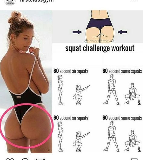 squat challenge workout