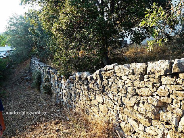 πετρες και τοιχοι - μια βολτα | 02-08-2014