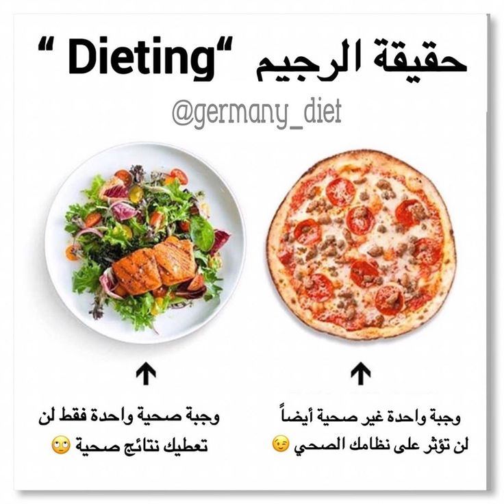 Pin By Ahmed Amine On 1 A Atest Diet Pharmacy
