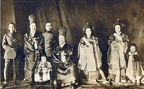 The Last Royal Family of Korea. The Yi Household of Jeonju. 1912 ...