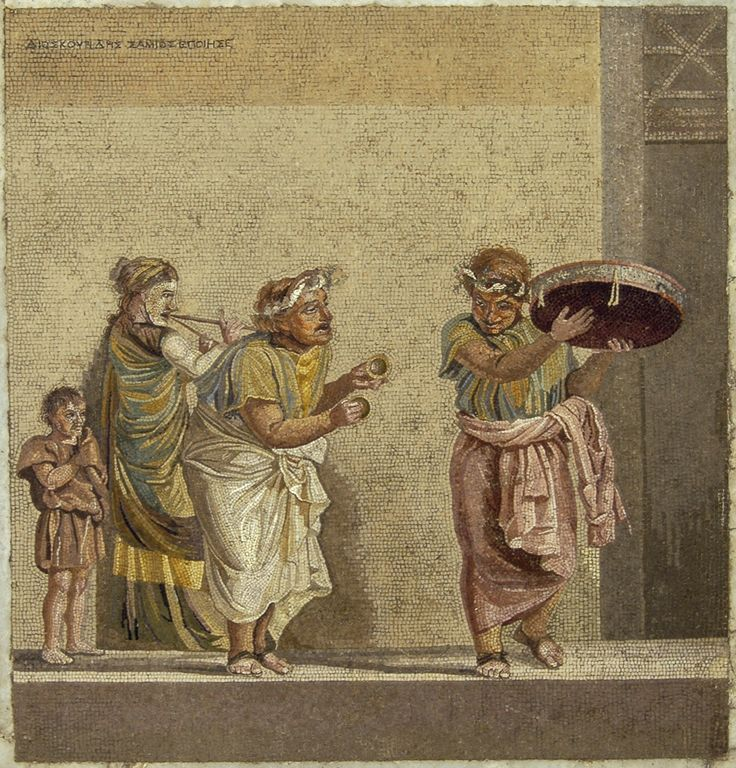 pompeii and herculaneum leisure activities Pompeii & herculaneum booklet 2 leisure activities, food and dining doesn't refer to pompeii and herculaneum but the campania region in general.