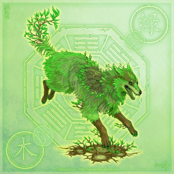 Earth/Forest Elemental Wolf - by Anavide.this is my ...