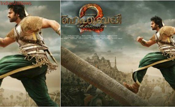 Baahubali 2 new poster: Prabhas as Sivudu is war ready, and so are we. See pic