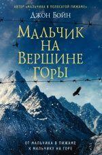 10главных книг 2015года, которые стоит прочитать