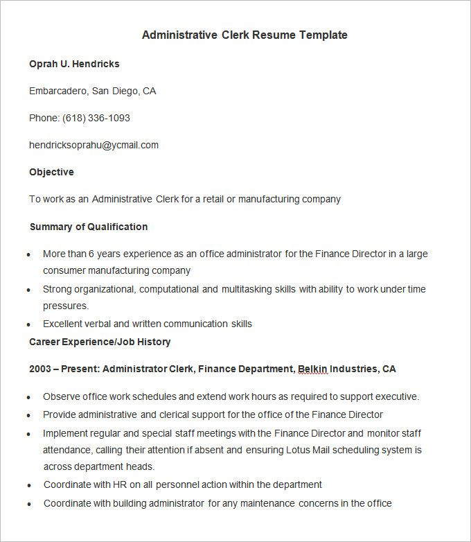 Administration Resume Template – 24+ Free Samples, Examples, Format Download! | Free & Premium Templates