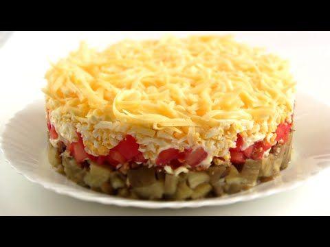 """Салат """" НЕАПОЛЬ"""" с баклажанами /Простой слоеный салат отVIKKAvideo - YouTube"""