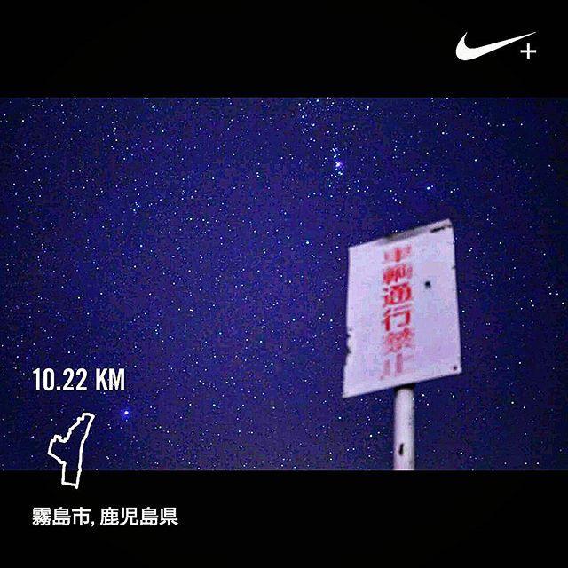 Instagram【akitoiwao】さんの写真をピンしています。 《飲み会あけラン 星は綺麗だけど足元真っ暗で危なすぎ #ランニング #鹿児島 #霧島 #ナイキプラス #ラン #ジョギング #ナイキランニング #run #nikeplus #runner #running #jogging #instarunners #nikerunning #星空 #starry #starrynight #夜景 #beautiful #nice #instagood #sky #イマソラ #空》