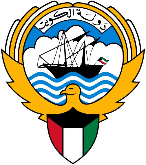 Coat of arms of Kuwait.svg