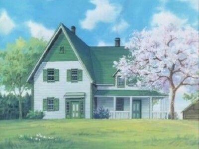 초록색지붕집
