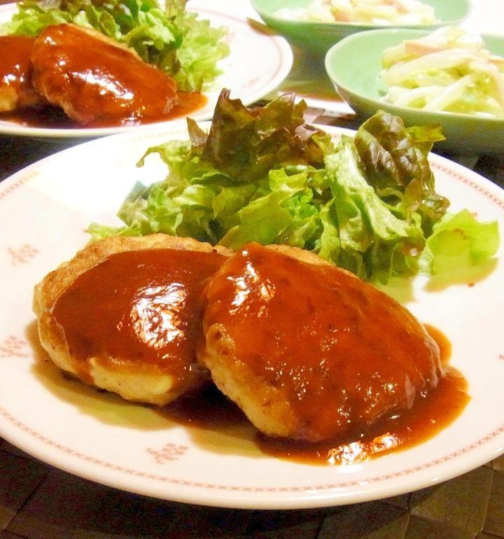 Popular Tofu Hamburger Steak