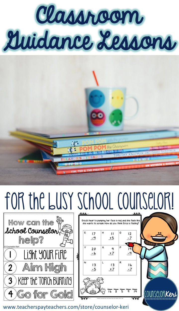 Ready to print and implement classroom guidance lessons for the busy school counselor! -Counselor Keri