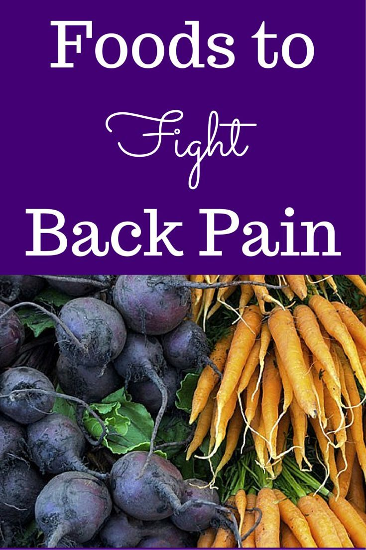Many foods have been shown to reduce inflammation, as well as to increase it. So when you have back pain, diet may help you avoid it.