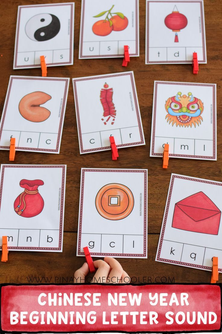 Chinese New Year Mini Preschool Unit Preschool Craft Activities Letter Activities Preschool Language Activities Preschool [ 1104 x 736 Pixel ]