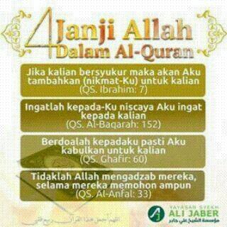 Janji Allah