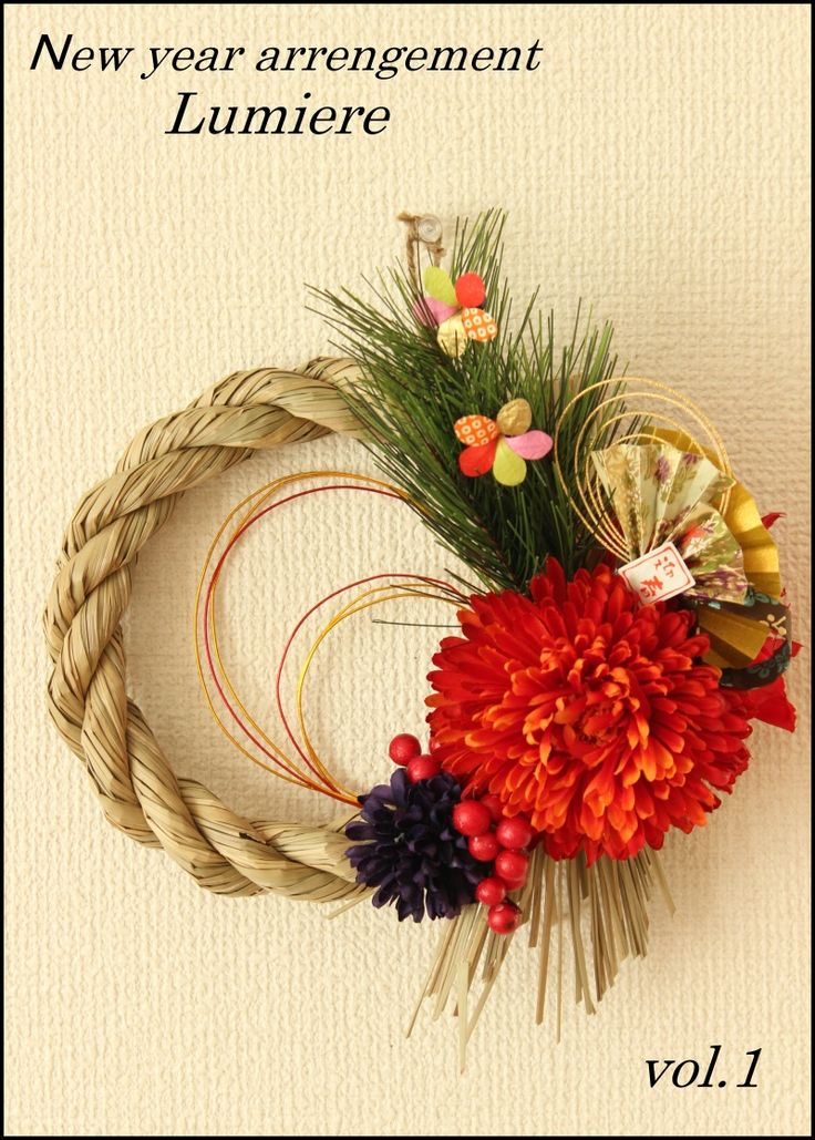 Shimenawa - Japanese New Year wreath - looks like it's made from paper