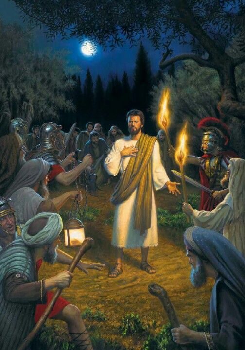 an analysis of the account of judas iscariot in the christian bible Bible and interpretation  the image of judas iscariot, the alleged betrayer of jesus, becomes increasingly negative  has no passion account and therefore .